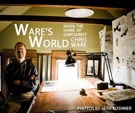 Wares_world