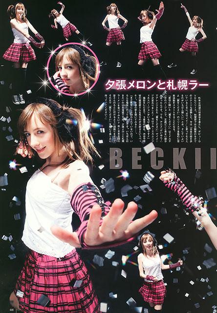 Beckii-1