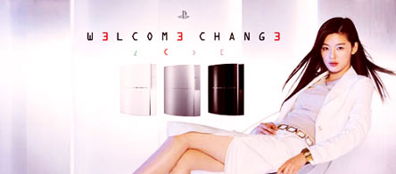 Playstation3header