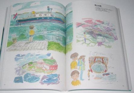Miyazaki_ponyoart444