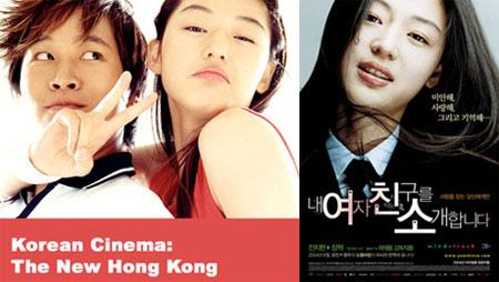 Koreancinema