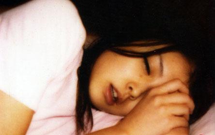 Sleepingyansumasa